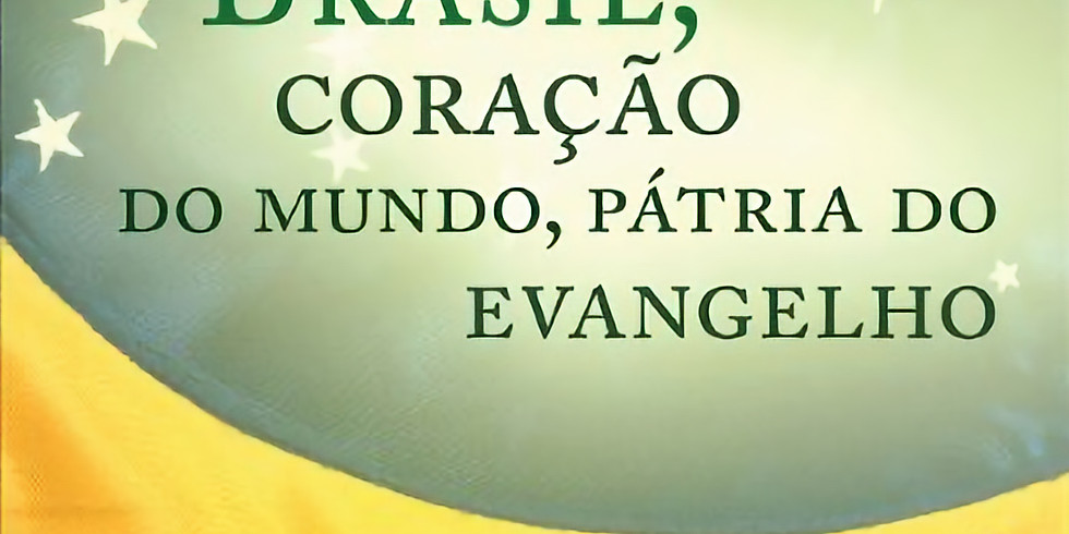 Curso de verão - Brasil coração do mundo