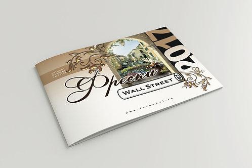 Каталог Фрески - А4, 16 страниц