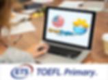 TOEFL-Primary.png