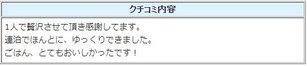 kuchi-20210314.JPG
