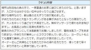 kuchi-20210505.JPG
