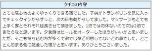 kuchi-20210411.JPG