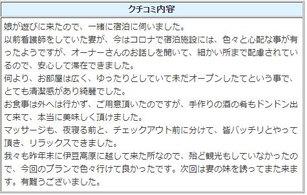kuchi-20200822.JPG