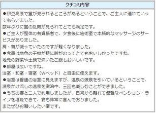 kuchi-20200618.JPG