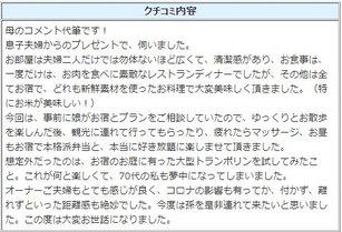 kuchi-20200811.JPG