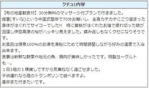 kuchi-20210328.JPG