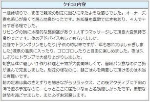 kuchi-20200818.JPG