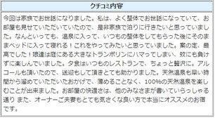 kuchi-20200824.JPG