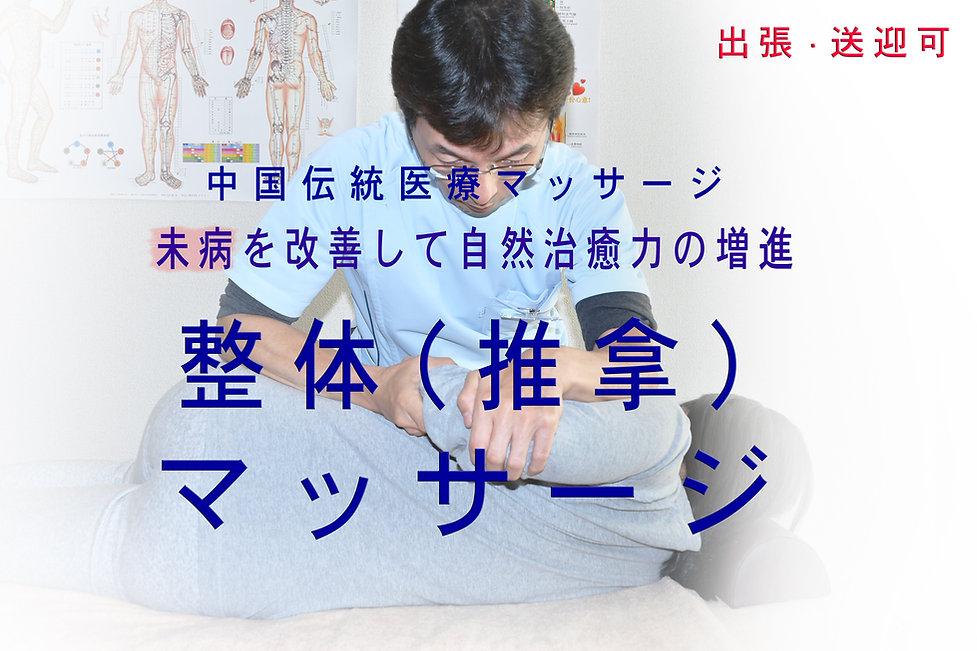 wix-menu2.jpg