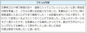 kuchi-20210420.JPG