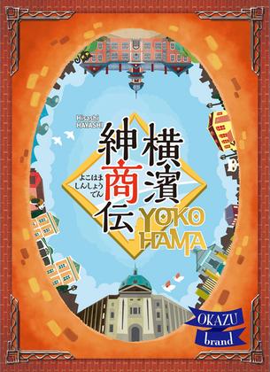 Yokohama: Business as Usual (but fun)