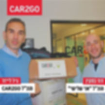 Ani Shlishi is proud to have joined forces with CAR2GO to organize a Donation Drive! CAR2GO staff an