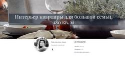 Публикация на сайте KDoma
