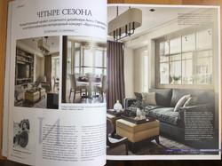 Публикация в журнале KDoma '17