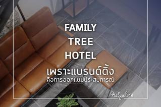 FamilyTree Hotel
