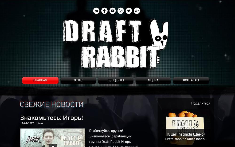 DraftRabbit.com