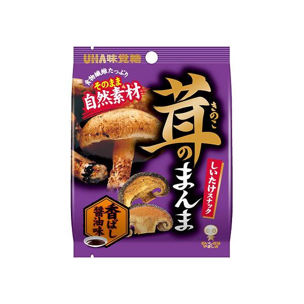 パッケージデザイン 茸のまんま 香ばし醤油味