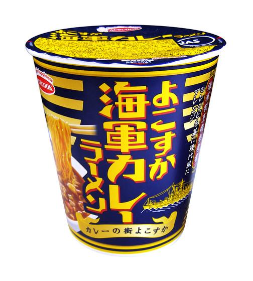 パッケージデザイン よこすか海軍カレー ラーメン