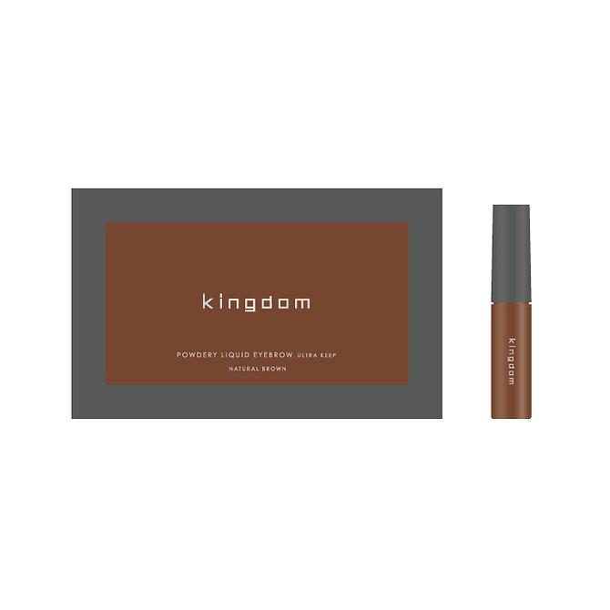 k_natural_brown.jpg