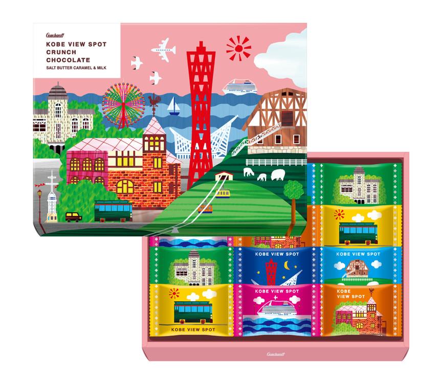 パッケージデザイン 神戸ビュースポット クランチチョコレート