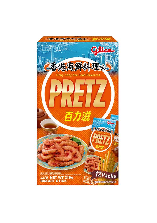 パッケージデザイン ジャイアントプリッツ 香港海鮮料理味