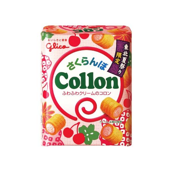 さくらんぼ COLLON
