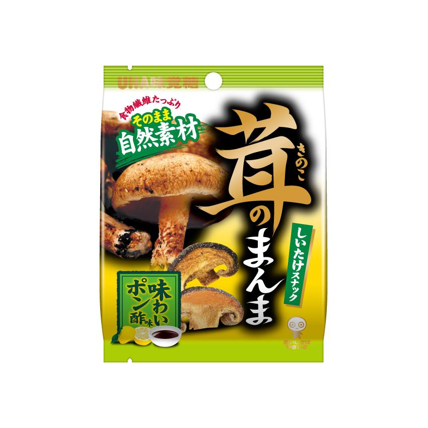 茸のまんま 味わいポン酢味