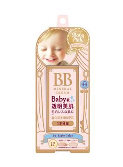 BABY PINK BB&CC CREAM