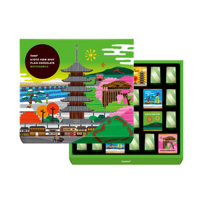 パッケージデザイン 京都ビュースポット プレーンチョコレート