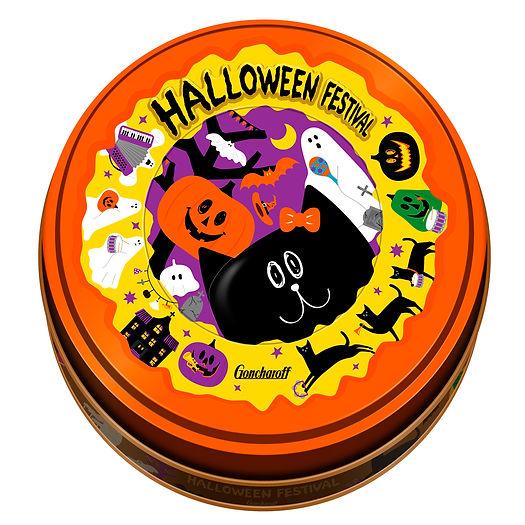 パッケージデザイン ゴンチャロフ製菓 ハロウィン2020 缶