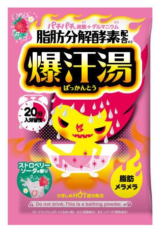 strawberry_soda.jpg