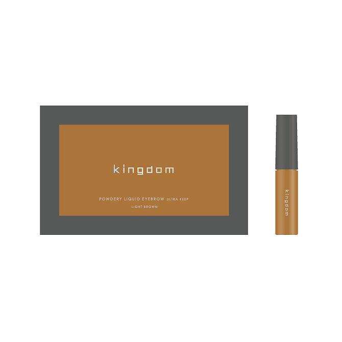 k_light_brown.jpg