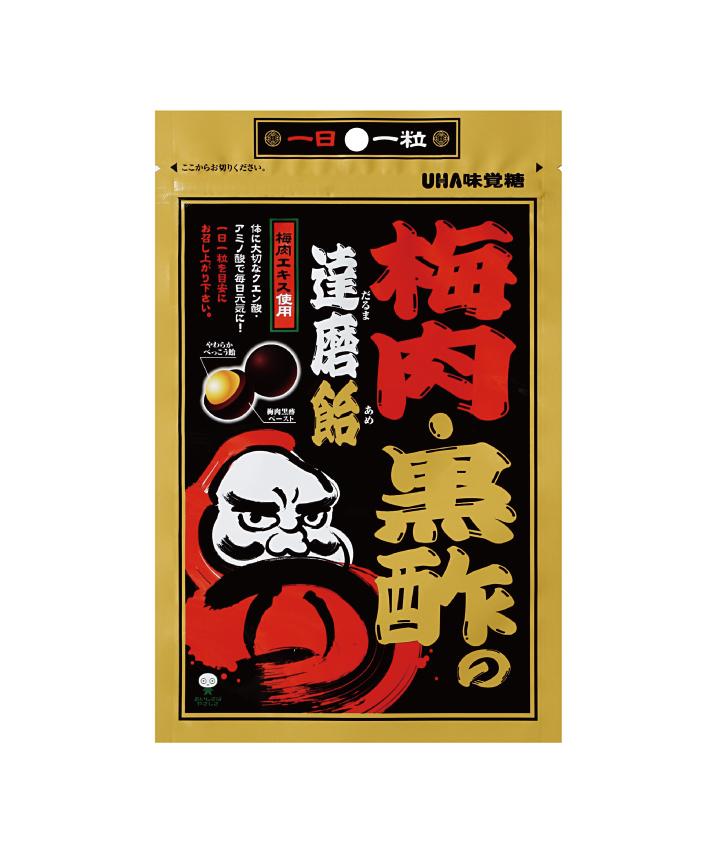梅肉・黒酢の達磨飴