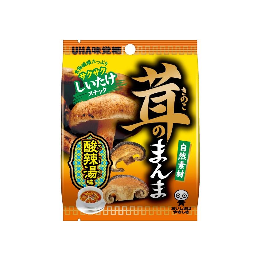茸のまんま 酸辣湯味