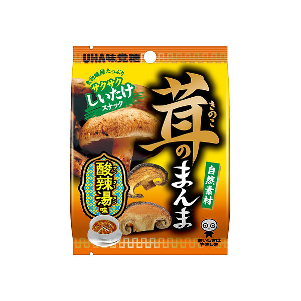 パッケージデザイン 茸のまんま 酸辣湯味
