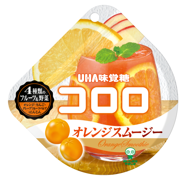 コロロ オレンジスムージー