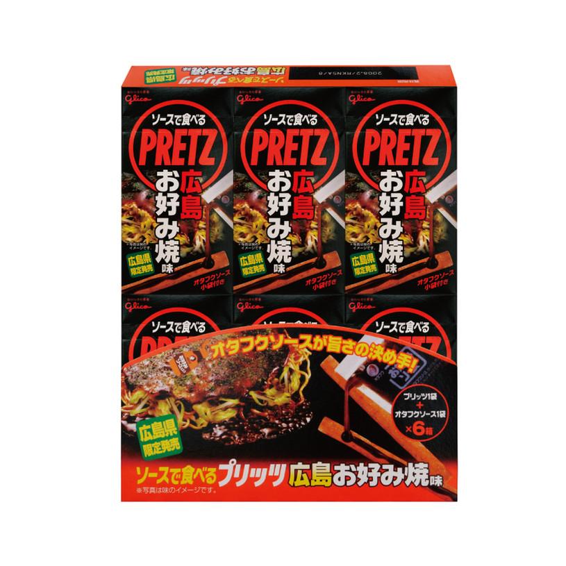 パッケージデザイン ソースで食べるプリッツ 広島お好み焼味