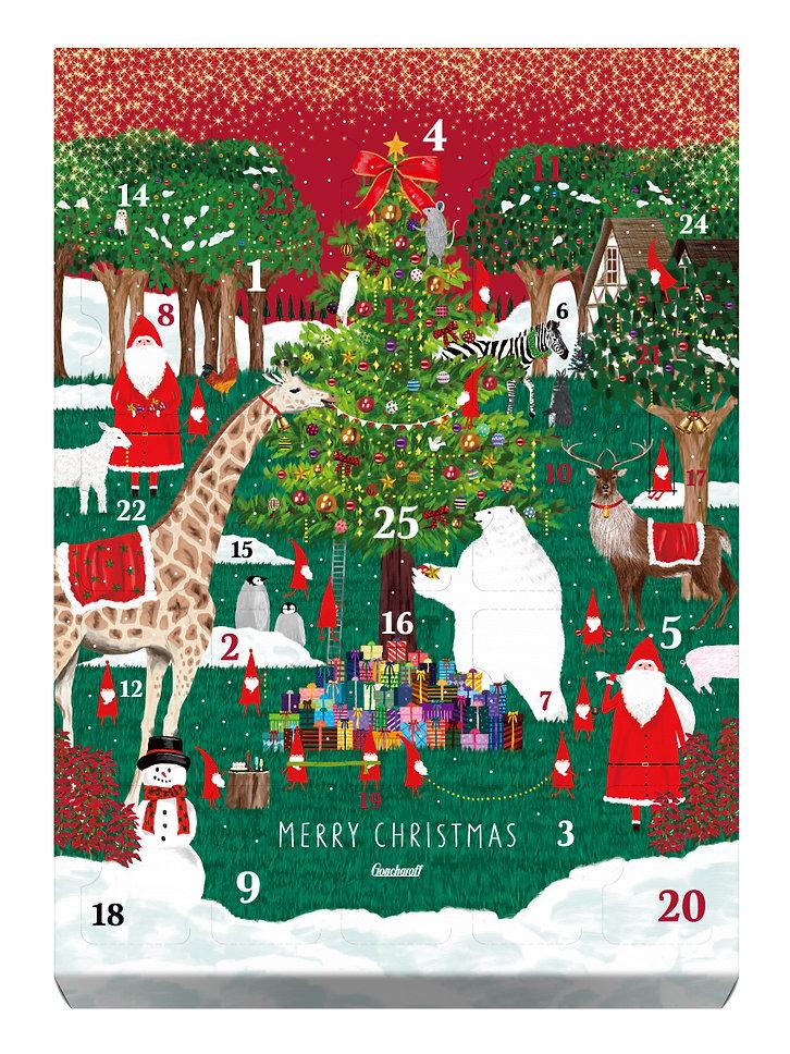 パッケージデザイン 2017クリスマス カレンダー