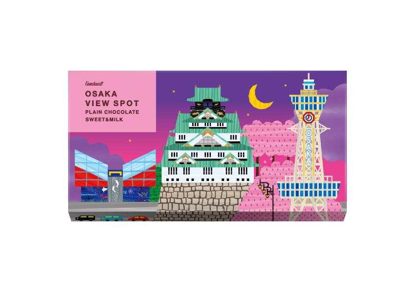大阪ビュースポット