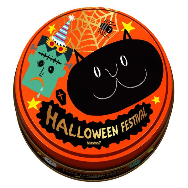 17_halloween2.jpg