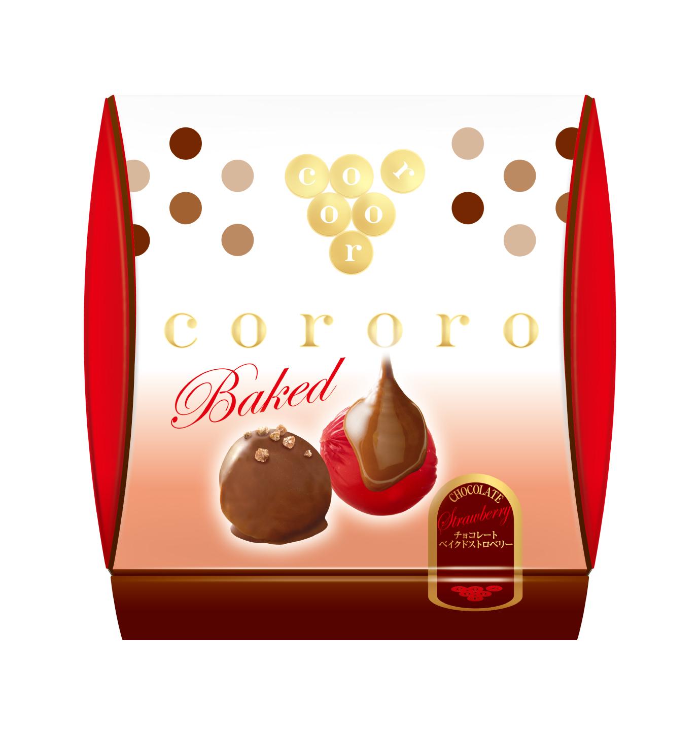 cororo チョコレート ベイクドストロべリー (新感覚グミ専門店cororo)