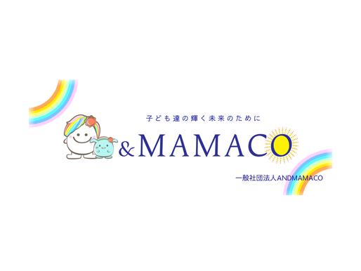 終了【2021年3月26日(金) セミナー:オンライン】CB先輩起業家セミナー@ANDMAMACO