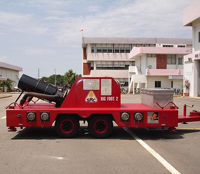 Pearl Fire Emergency Response Fire Fighting Trailer Big Gun Nozzle