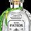 Thumbnail: PATRÓN SILVER TEQUILA 700ML