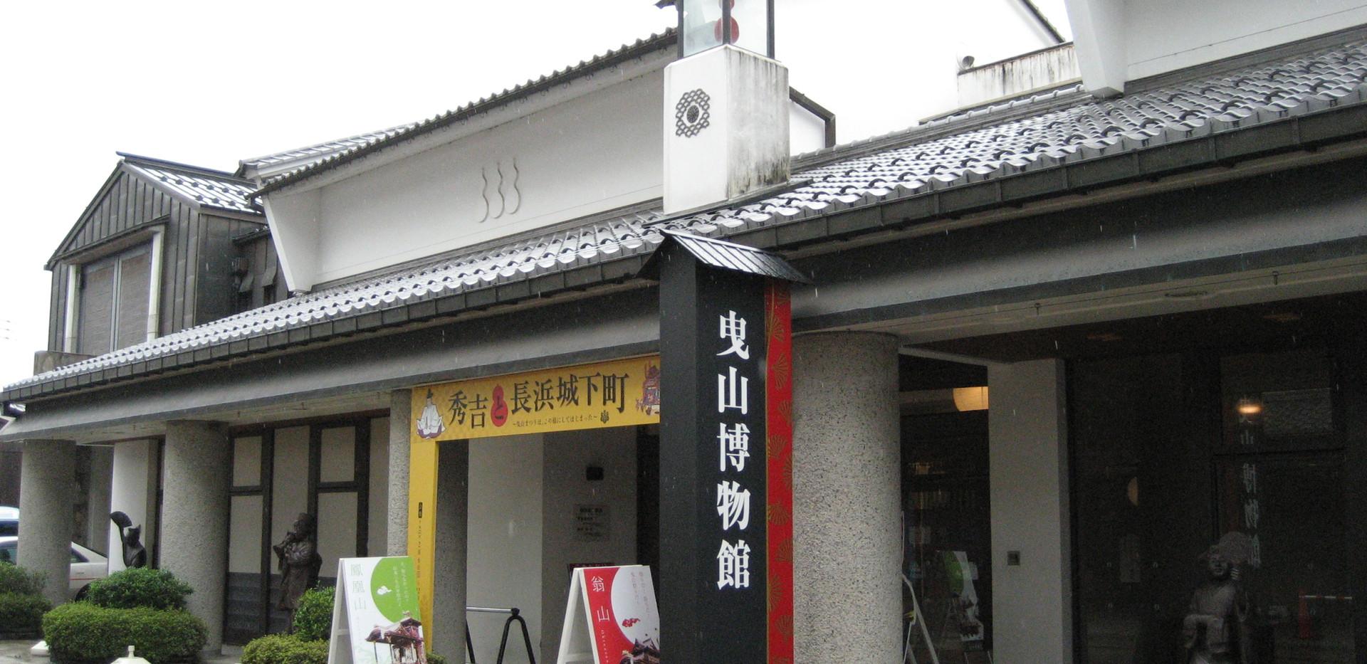 曳山博物館.jpg