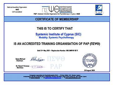SIC_certifigation PAP.jpg