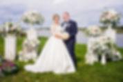 Оформление свадьбы в Твери Студия свадеб