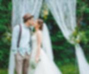 Свадьба Стаса и Карины