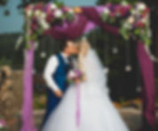 Свадьб в Бологое Сергей и Алена
