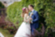 Свадьба Мэрри ми